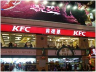 KFC Stire 4,000 in Dalian City, China