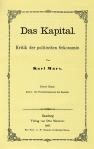 Das Kapital by Karl Marx, 1867.
