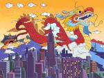 Alibaba takes New York, September 17, 2014